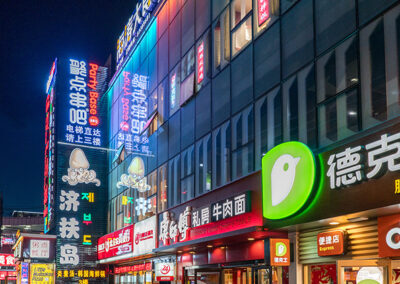 Peking bei Nacht Beijing by night China Werbelichter