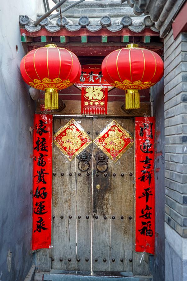 Peking Beijing China Hutong altes Stadtviertel Peking