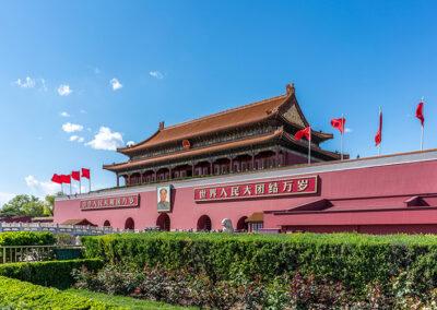 China Beijing Peking Eingang Verbotene Stadt Entrance Forbidden City