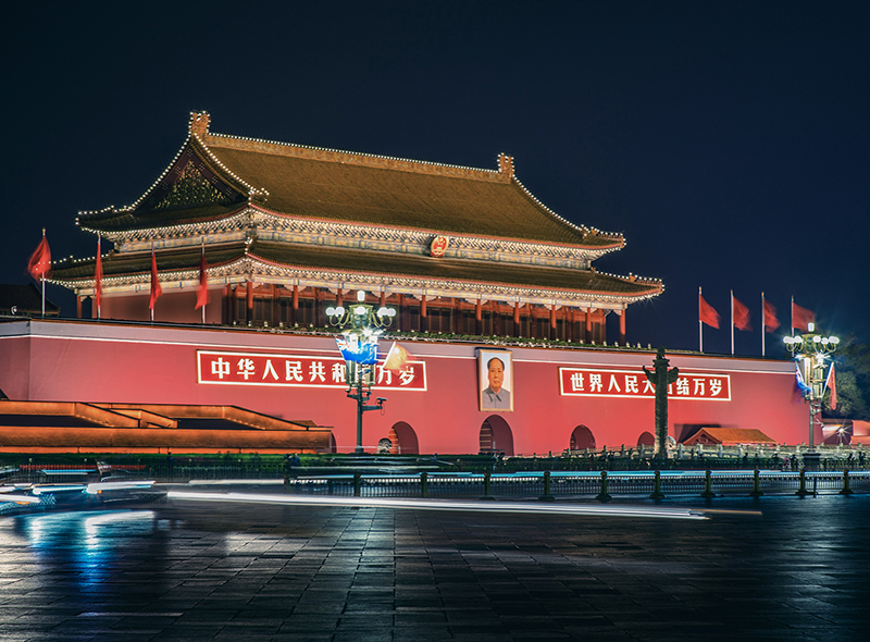 China Peking Beijing Verbotene Stadt Forbidden City by night