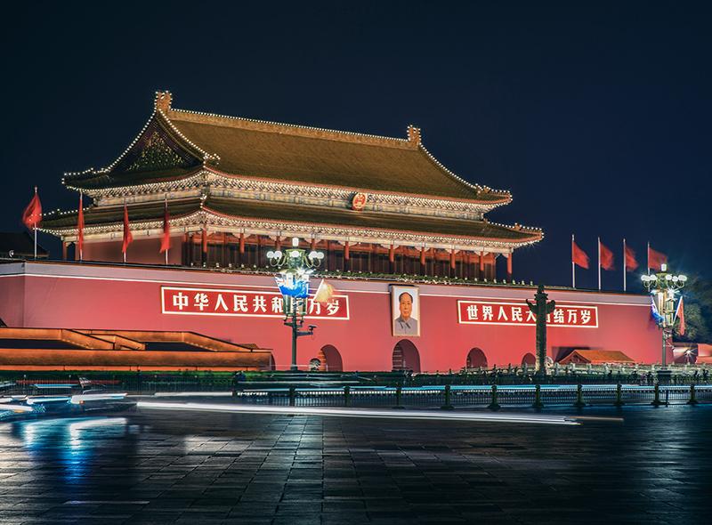 China Peking Beijing Verbotene Stadt Forbidden City by night